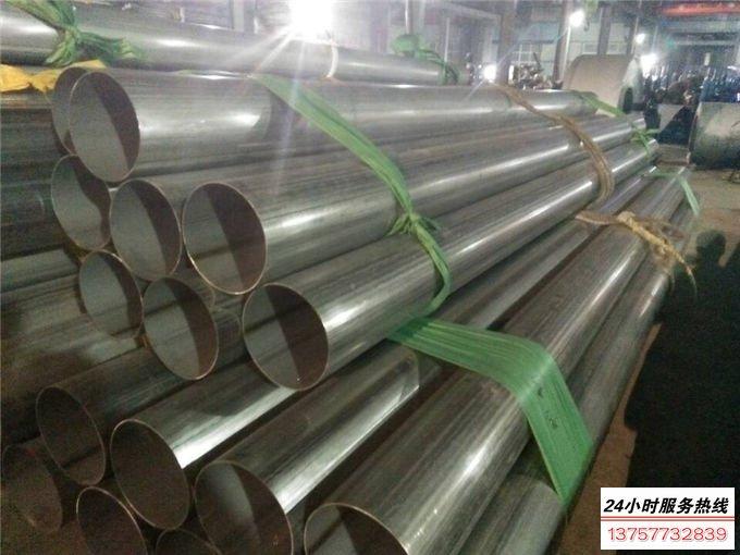 不锈钢自动焊手工焊管生产工艺流程