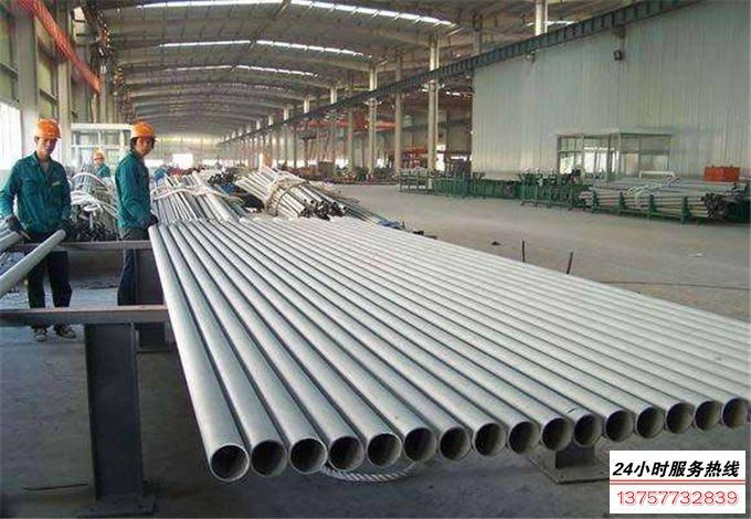 不锈钢无缝钢管生产工艺流程