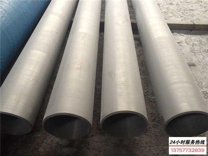 氩弧焊焊接不锈钢管喷砂表面