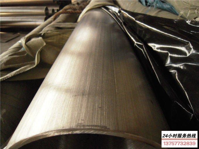 <b>不锈钢焊管拉丝</b>