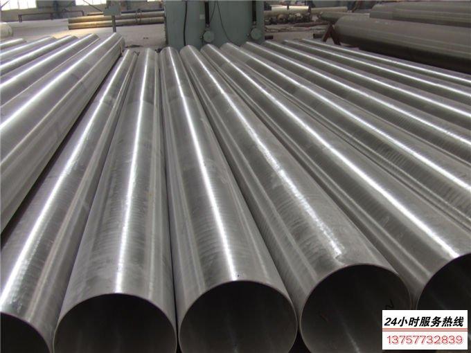 粗抛光不锈钢焊管