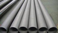 2205不锈钢焊管